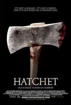 ნაჯახი / Hatchet (ქართულად)