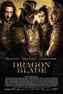 დრაკონის ხმალი (ქართულად) / Dragon Blade