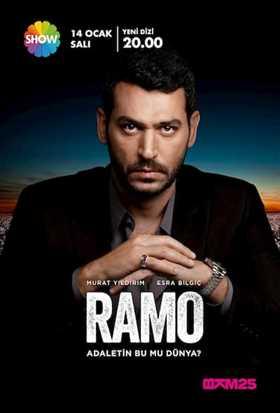 რამო (ქართულად) / Ramo / ramo (qartulad)