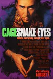გველის თვალები / Snake Eyes