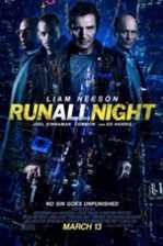 ღამის ძებნილი / Run All Night