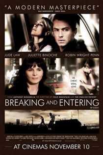 გატეხვა და შეღწევა / Breaking and Entering  (ქართულად)