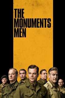 განძზე მონადირეები (ქართულად) / The Monuments Men / gandze monadireebi (qartulad)