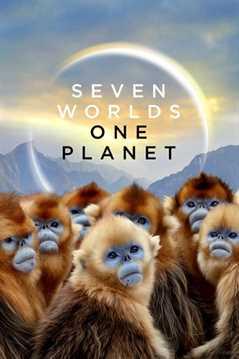 შვიდი სამყარო ერთი პლანეტა სეზონი 1 (ქართულად) / Seven Worlds One Planet Season 1 (qartulad)