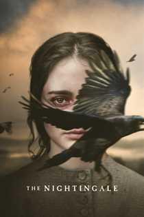 ბულბული (ქართულად) / The Nightingale / bulbuli (qartulad)