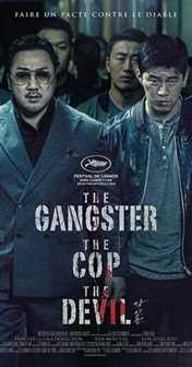განგსტერი, პოლიციელი, სატანა (ქართულად) / The Gangster, the Cop, the Devil / gangsteri policieli satana (qartulad)
