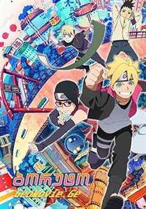 ბორუტო ყველა სეზონი (ქართულად) / Boruto: Naruto Next Generations All Season / boruto yvela sezoni (qartulad)