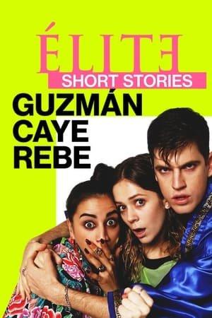 ელიტარული მოთხრობები: გუზმან კაი რებე (ქართულად) / Elite Short Stories: Guzmán Caye Rebe