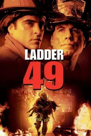 რაზმი 49 (ქართულად) / Ladder 49 / razmi 49