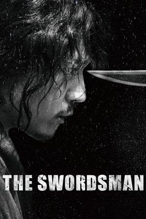მოფარიკავე (ქართულად) / The Swordsman / mofarikave