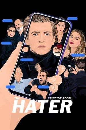 სუიციდის ოთახი: მოძულე (ქართულად) / Suicide Room: Hater / suicidis otaxi modzule