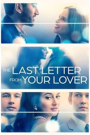 უკანასკნელი წერილი შენი საყვარლისგან (ქართულად) / The Last Letter From Your Lover