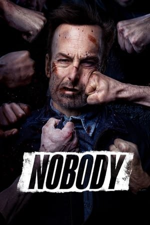 არავინ (ქართულად) / Nobody / aravin